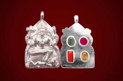 Jothida Sathguruji Mehro | Gems and Jewels